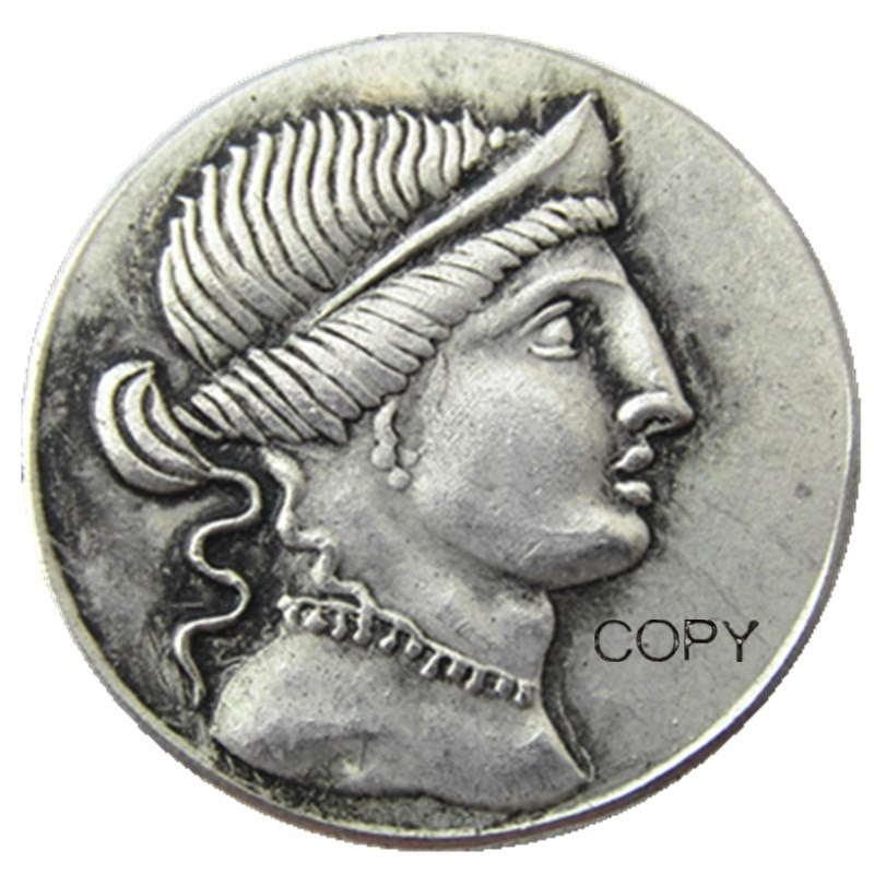 Rm (07) romano antigo prata chapeado moedas de cópia