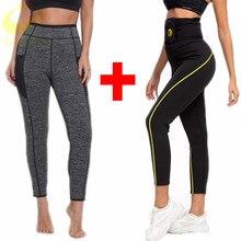 LAZAWG yüksek bel Sauna ter pantolon zayıflama neopren kilo kaybı egzersiz Capri tayt spor egzersiz pantolonları seti cep kadınlar için
