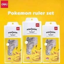 Deli 10 sets ruler Pokemon Pikachu cartoon cute triangle ruler protractor drawing transparent plastic ruler student stationery