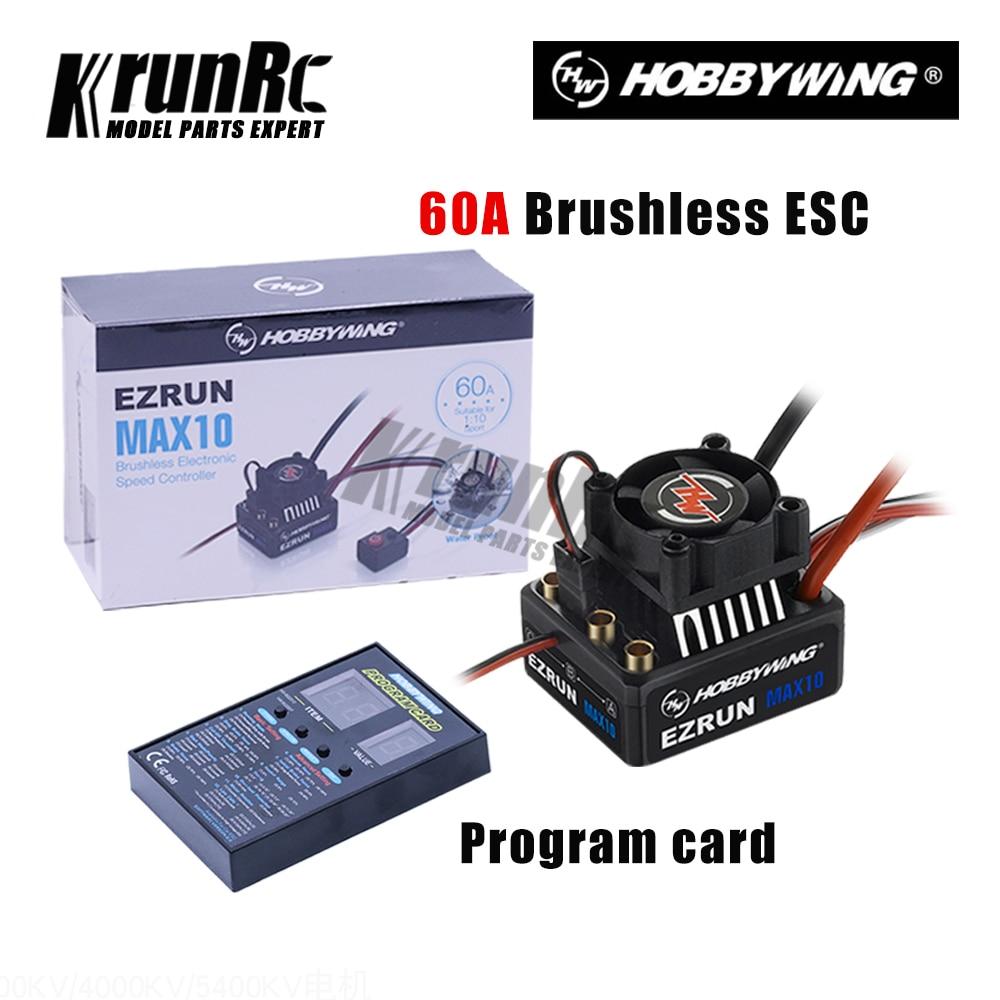 1pcs Original Hobbywing EZRUN MAX10 60A Waterproof ESC With 6V/7.4V BEC 2-3S Lipo Speed Controller Brushless ESC for 1/10 RC Car