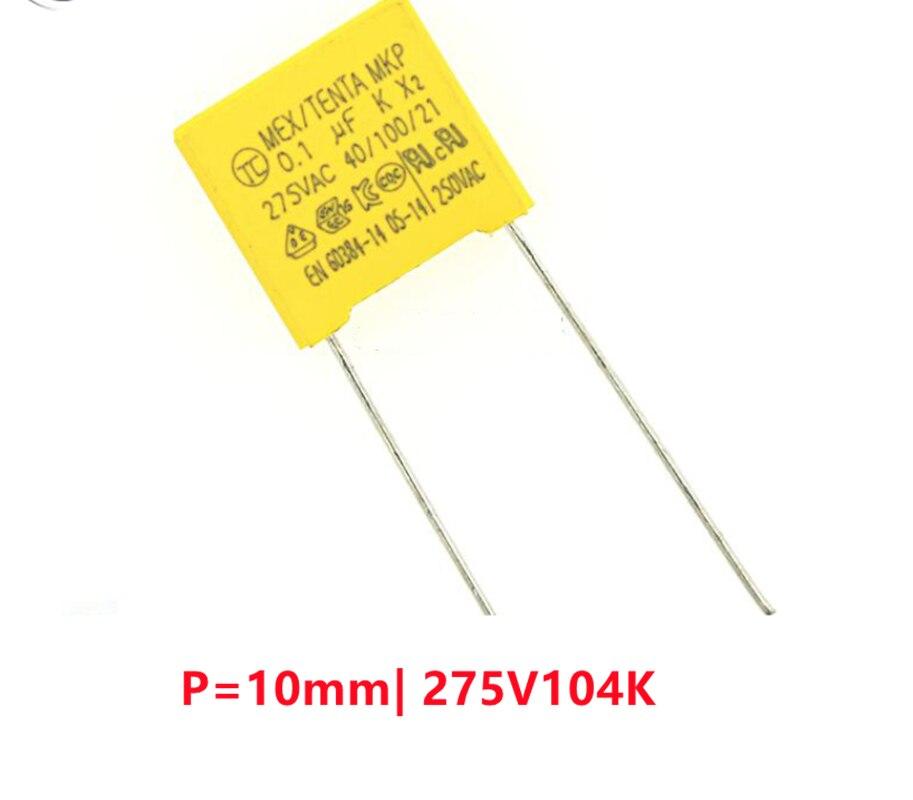 20PCS PITCH 10mm 275V104K 0.1UF MPX104KV 275VAC X2 safety capacitor TC