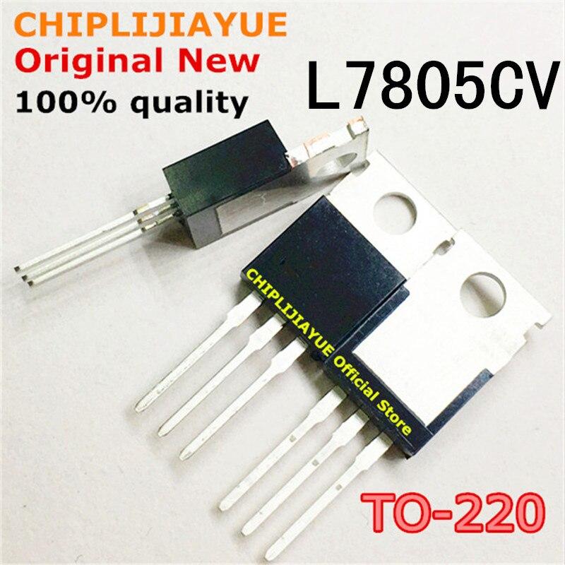 5-10 шт. L7805CV TO220 7805 L7805 LM7805 MC7805 TO-220 Новый и оригинальный микросхема IC