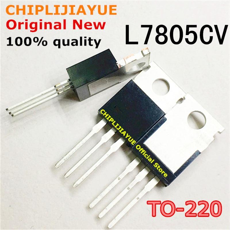 5-10PCS L7805CV TO220 7805 L7805 LM7805 MC7805 TO-220 novo e original Chipset IC