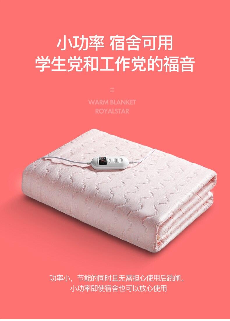 Mantas eléctricas de algodón para camas, doble eléctrico, calentador, Manta, Recargable, BD50EB