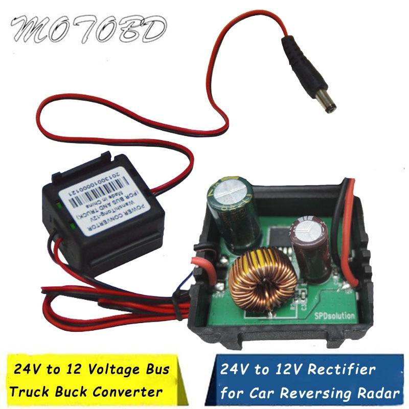 Nuevo convertidor Buck de voltaje de 24V a 12 V para variedad de pequeños equipos de energía rectificador de 24V a 12 V para Radar de marcha atrás de coche