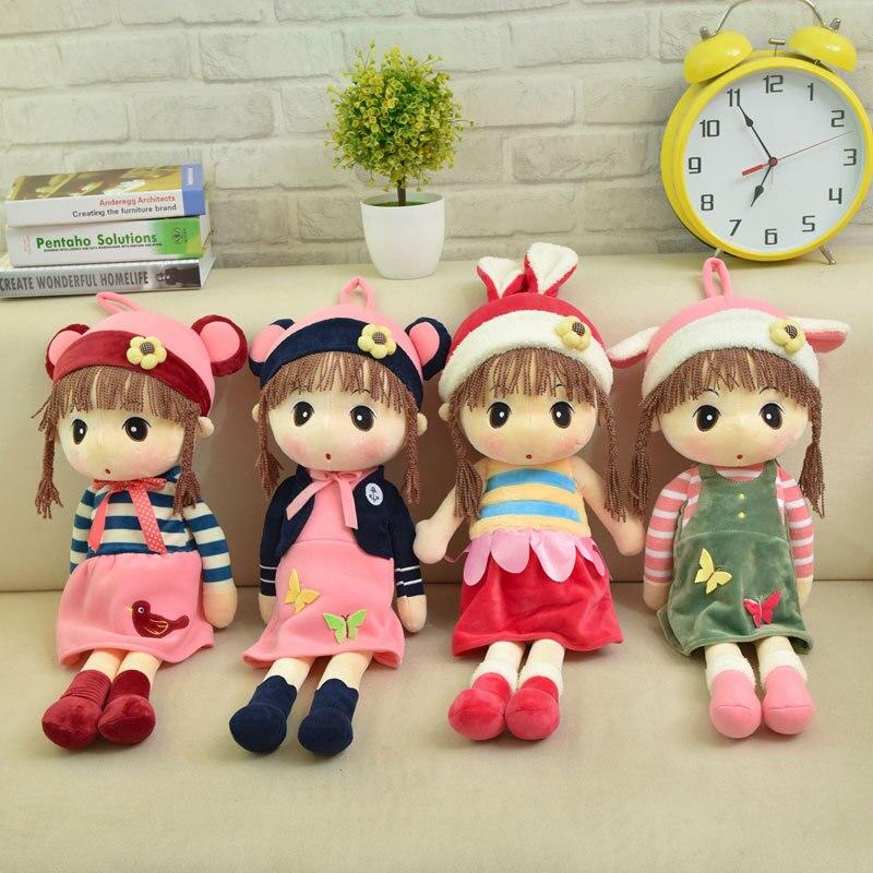 45cm adorável pelúcia boneca brinquedos bonito princesa boneca kawaii bebê brinquedos de pelúcia presentes de aniversário para crianças meninas