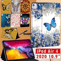 pu leather ipad case for ipad air 4 2020 10 9 inch tablet stand folio cover protective shell free stylus