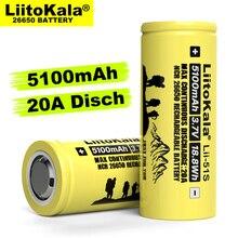 При заказе 1 10 штук умное устройство для зарядки никель металлогидридных аккумуляторов от компании Liitokala: LII 51S 26650 20A мощность аккумуляторная литиевая батарея 26650A, 3,7 V 5100mA. Подходит для фонарика