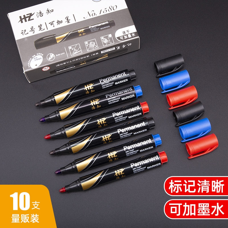 Large-capacity Oil-based Blue Blue Red Marker 1000pcs Per Set Not Easy To Fade Waterproof Logistics Marker Wholesale
