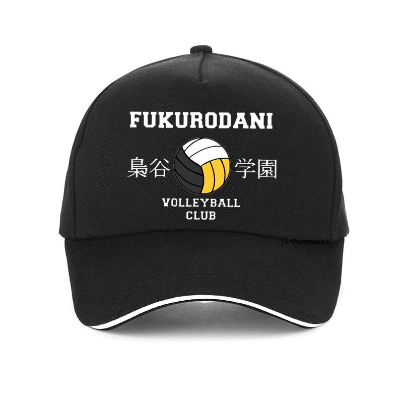 Бейсболка Oya Haikyuu для мужчин, японская шапка с рисунком Kuroo, аниме графика Bokuto, манга, Shoyo, волейбол, Креативные мужские Снэпбэк кепки