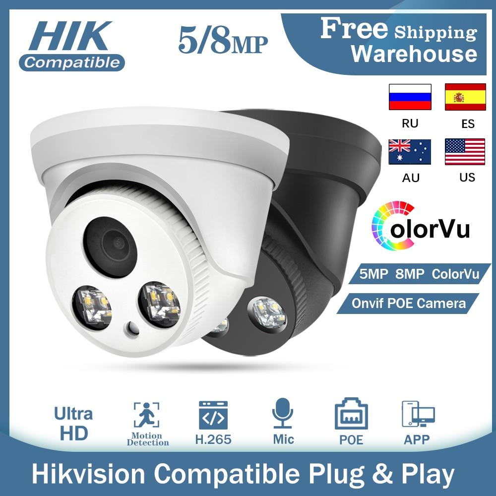 كاميرا Hikvision متوافقة 5 ميجابكسل 8 ميجابكسل ملونة IP كاميرا Bulit-in MIC POE H265 P2P CCTV الأمن كاميرا فيديو صغيرة تدعم داهوا NVR