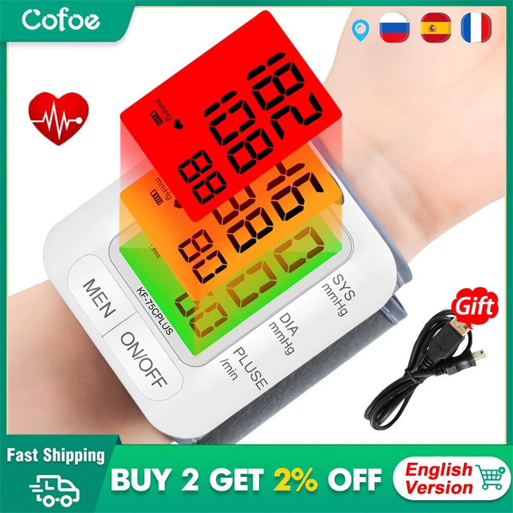 cofoe Automatic Wrist Digital Blood Pressure Monitor Pulse Heart Beat Rate Meter Sphygmomanometer Pressure Meter health care