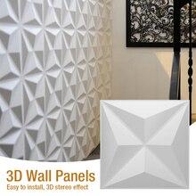 Panneau mural en 3D 30x30cm   Décoration murale en diamant coloré, étoile brillante, sculpture sur bois, fleur en relief nacrée 3D, décoration de mariage