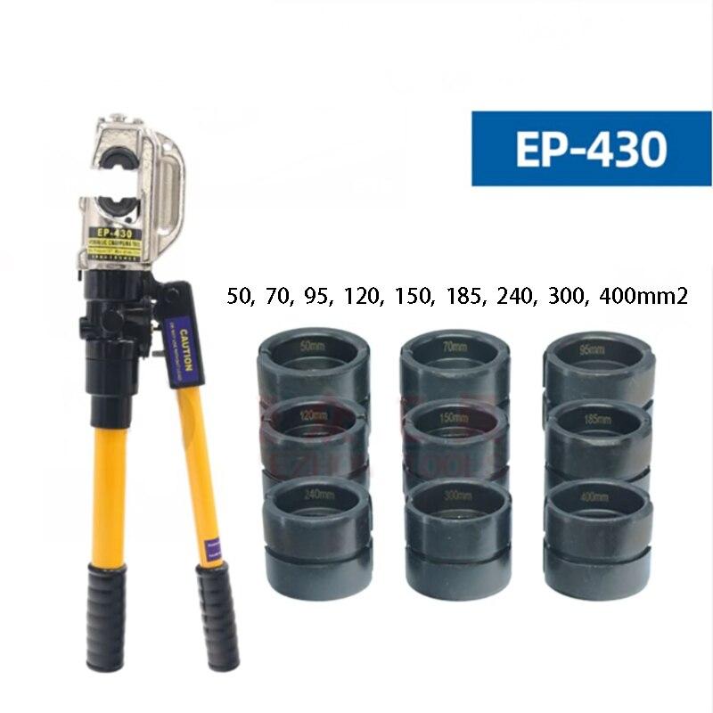 Manual hydraulic pliers Crimping pliers Full set of hydraulic crimping pliers 50-400mm2 Cable copper nose Crimping pliers enlarge