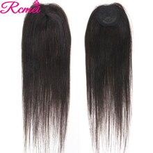 Extensiones de cabello humano brasileño para mujeres negras, tupé recto con cierre Circular, Color Natural, giro de cabeza, 14 pulgadas, 100%