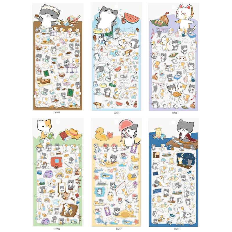 Pegatinas de decoración adhesivas de PVC transparente para fiestas de animales, pegatinas de decoración DIY, pegatinas de papelería para diario, regalo para niños