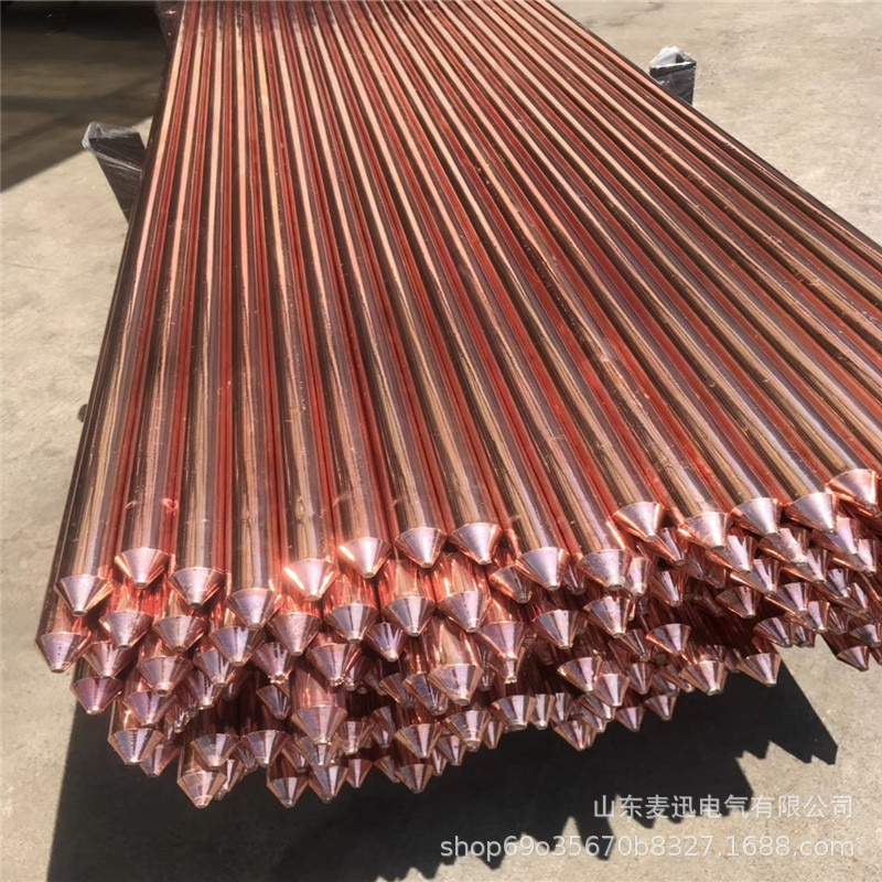 Aço redondo 14 mm16mm do chapeamento de cobre das hastes 17.2*2.5 m + de aterramento, aço liso copperized 40x4-50*5