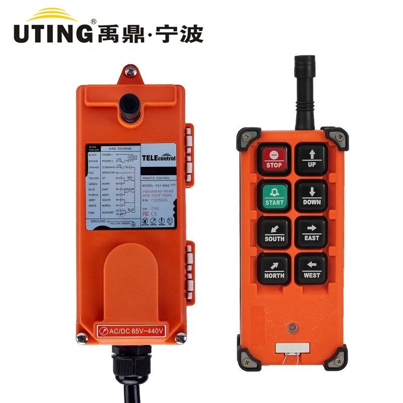Control remoto de grúa F21-E1B Industrial inalámbrico para grúa 12V 36V 220V 380V 18 ~ 65V 65 ~ 440V