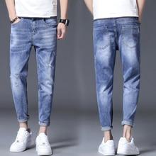 Jeans Ripped Jeans Men Pants Casual Brand Men's Daily Fashion Pants Slim Fit Jeans Male Street Skinn