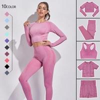 Seamless Women\'s Sports Yoga Set Workout Sportswear Gym Fitness Long Sleeve Sportswear Fitness Bottomed Pants High Waist Tight
