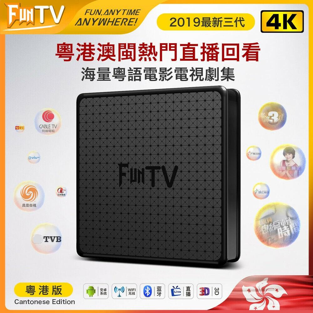2020 Funtv caja funtv3 Evpad3 EVPAD 3PRO UBOX PRO OS iptv chino caja HD en vivo en TV China Taiwán Hong Kong Canadá, Malasia, Japón