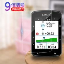 Garmin Yards Table 520plus reloj de pulsera Protector de pantalla templado 1000 Protector de pantalla de vidrio templado 1030 película 810/51