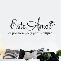 decals este amor es por siempre y para siempre spanish inspirational quotes wall stickers vinyl art mural home decoration ru4008