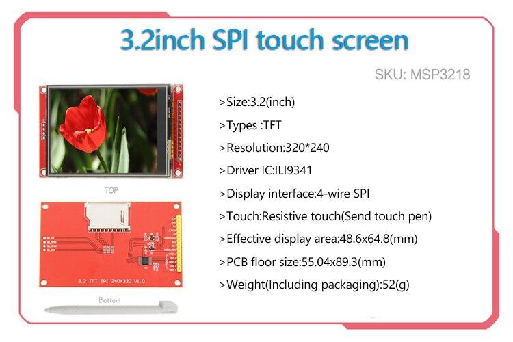 Port série SPI seriesctouch 2.2/2.4/2.8/3.2/3.5/4.0 pouces module écran LCD TFT pour carte de développement stm32
