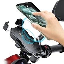 4.7-7นิ้วผู้ถือโทรศัพท์รถจักรยานยนต์QC3.0 Wireless Charger Handlebarวงเล็บจักรยานUSB Charger GPS Mount Bracket