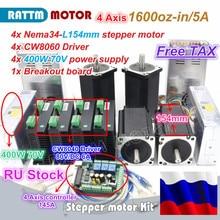 RU ship 4 Axis CNC Controller Kit Nema34 Stepper Motor 1600oz-in 12N.m 154mm Dual Shaft & Driver 80VDC 6A &400W 70V power supply