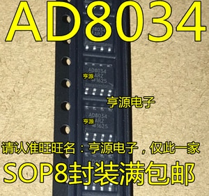 A new spot AD8034 AD8034A AD8034AR AD8034ARZ SOP8 operational amplifier