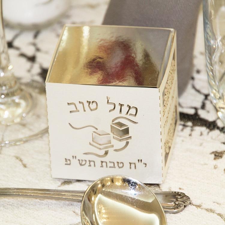 6x6x6 cm barra mitzvah cubo forma corte a laser personalizado nome hebraico data tefillin caixa judeu