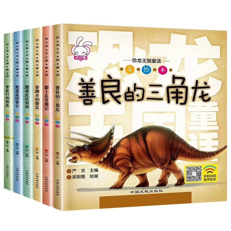 Nowy 6 sztuk/zestaw dinozaur chińskie książki dla dzieci dowiedz się dzieci edukacyjne książka obrazkowa dziecko bajki na dobranoc Manga komiksy historia