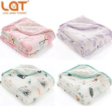 2 Layer Cotton Baby Swaddles Soft Newborn Blankets Bath Gauze Infant Wrap Sleepsack Stroller Cover Play Mat Bedsheet 120x150cm
