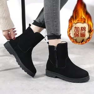 2020 winter High top Plush cotton shoes Woman black jogging Shoes Female Soft Breathable workout Morning Sneakers women