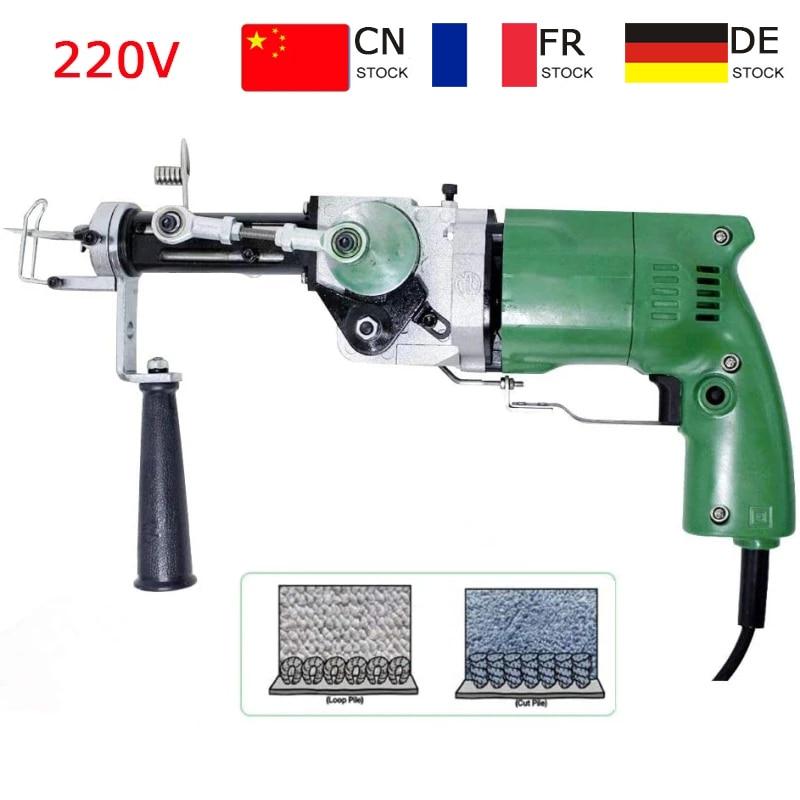 2400RPM Electric Hand Rug Tufting Machines Rug Making Tools Electric Carpet Weaving Tufting Gun Both Cut Pile And Loop Pile 220V
