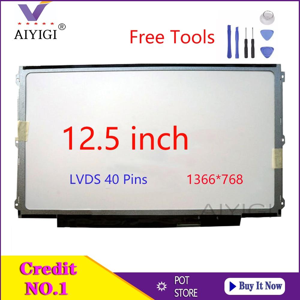 12.5 بوصة شاشة LED للكمبيوتر المحمول LP125wh2 TLB1 B125XW01 V.0 LP125WH2 (TL)(B1) لديل E6230 E6220 مصفوفة محمول HD 1366*768 40 دبابيس