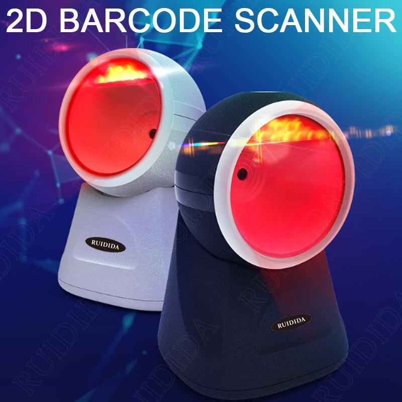 Platform Barcode Reader 2D QR Barcode Scanner Desktop Bar code Scanner USB Hands-Free Bar code Reader Wired Reader PDF417Scanner