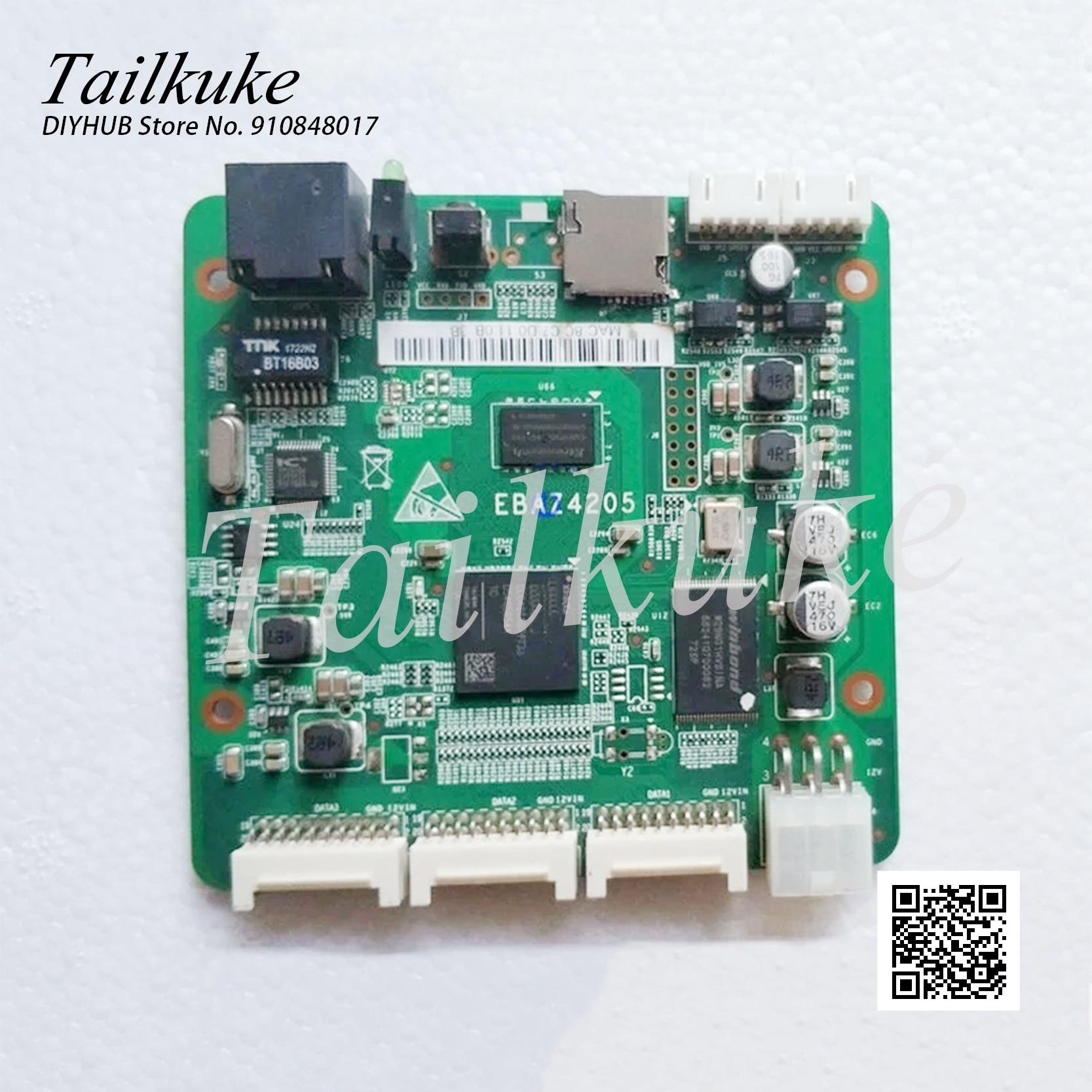 ZYNQ 7000 XILINX مجلس التنمية