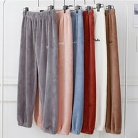 winter womens solid color wild flannel pajamas plush womens trousers are soft and thick to keep warm 2021 new