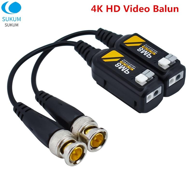 5 пар, видеокамеры видеонаблюдения HD 8 МП