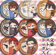 9 pièces/1 lot Anime Bungou chiens errants Nakajima Atsushi Dazai Osamu Tgodor. D Figure 4786 Badges broche ronde broche cadeaux enfants jouet
