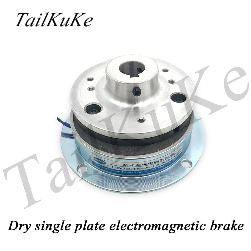 Aluminum Conductor DC24V Single Board Electromagnetic Brake Communicator Electric Brake