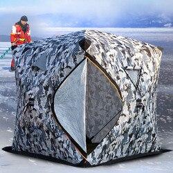 """Утепленная трехслойная палатка типа """"Куб"""", для зимней рыбалки."""