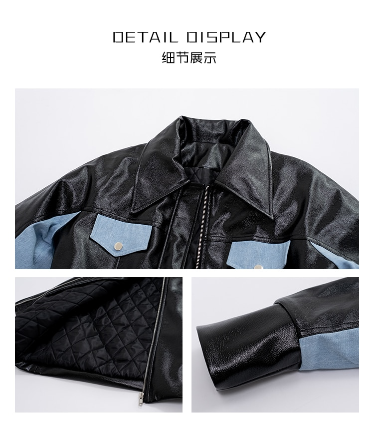 Contrast stitching Long Trench Coat Women winter High street Yujie wind Leather Clothing fashion belt Leather Clothing Female enlarge