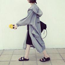 Damen Graben Mode Lässig Brief Drucken Zipper Hoodie Neue Lange Windjacke Mit Taschen Sonnencreme Mantel Frauen