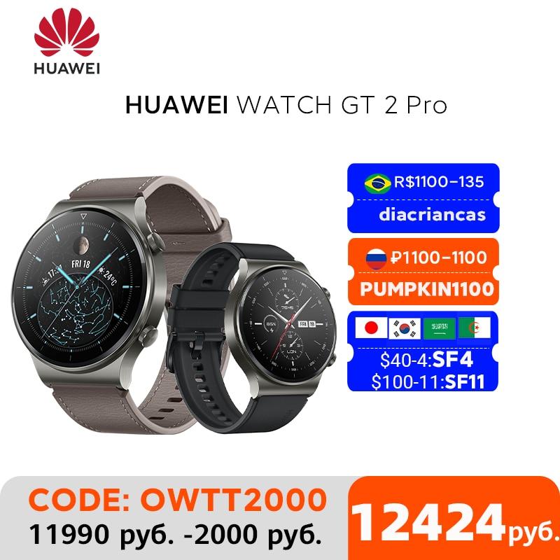 متوفر الإصدار العالمي من ساعة هواوي GT 2 pro ساعة ذكية مزودة بنظام تحديد المواقع وعمر البطارية 14 يومًا شحن لاسلكي GT2 PRO
