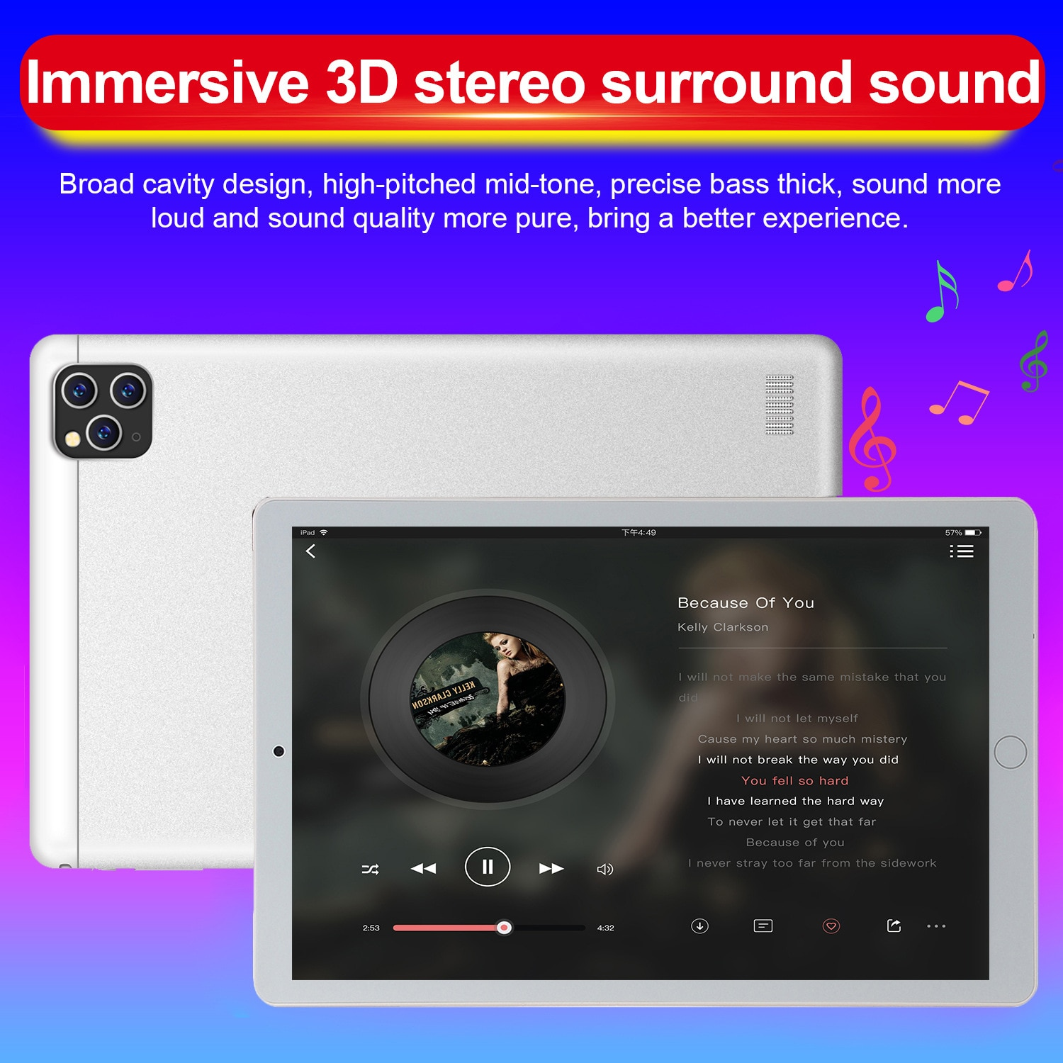 2021 New Tablet 10.1 inch 6G+128GB Android 9.0 Full Netcom 4G 2-in-1 Learning Machine Suitable for Huawei Glory Line