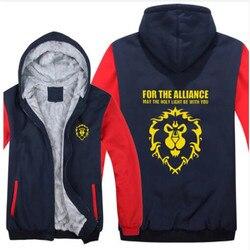 Jogo dota 2 wow hoodies jaqueta de inverno pulôver homem casaco de lã forro velo unisex aliança & horda sweatshirts