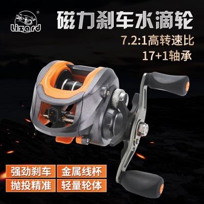 Komailong all-metal head drip wheel long-range fishing line raft fishing wheel subwheel magnetic brake fishing wheel